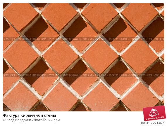 Фактура кирпичной стены, фото № 271873, снято 3 мая 2008 г. (c) Влад Нордвинг / Фотобанк Лори