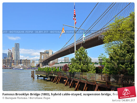 Famous Brooklyn Bridge (1883), hybrid cable-stayed, suspension bridge, from Brooklyn Waterfront in New York City. USA (2019 год). Стоковое фото, фотограф Валерия Попова / Фотобанк Лори