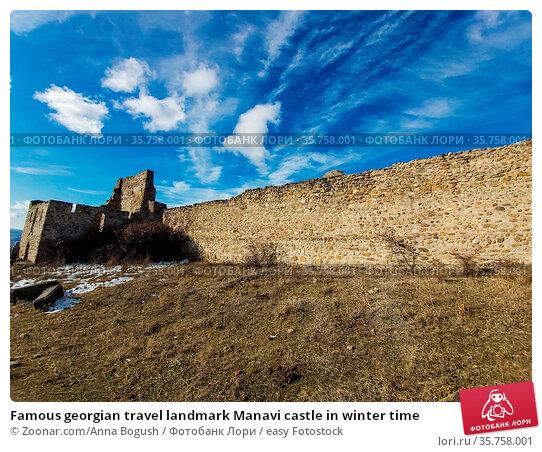 Famous georgian travel landmark Manavi castle in winter time. Стоковое фото, фотограф Zoonar.com/Anna Bogush / easy Fotostock / Фотобанк Лори