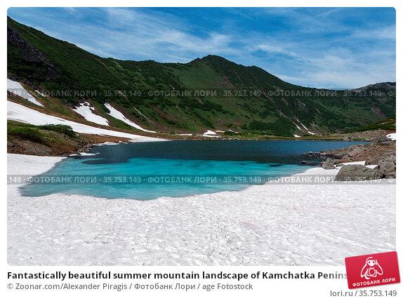 Fantastically beautiful summer mountain landscape of Kamchatka Peninsula... Стоковое фото, фотограф Zoonar.com/Alexander Piragis / age Fotostock / Фотобанк Лори