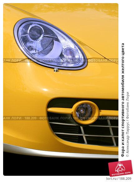 Фара и капот спортивного автомобиля желтого цвета, фото № 188209, снято 8 сентября 2007 г. (c) Александр Паррус / Фотобанк Лори