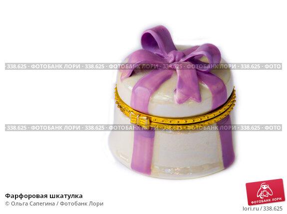 Купить «Фарфоровая шкатулка», фото № 338625, снято 1 июня 2007 г. (c) Ольга Сапегина / Фотобанк Лори