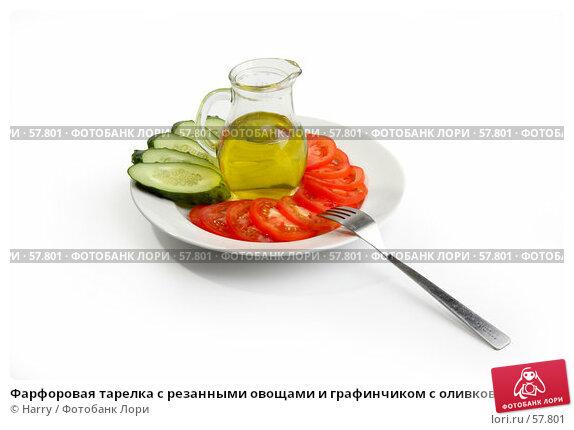 Купить «Фарфоровая тарелка с резанными овощами и графинчиком с оливковым маслом», фото № 57801, снято 26 мая 2006 г. (c) Harry / Фотобанк Лори