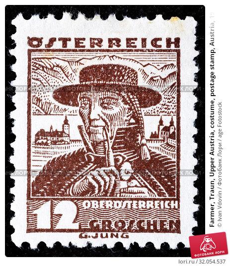 Farmer, Traun, Upper Austria, costume, postage stamp, Austria, 1934. (2013 год). Редакционное фото, фотограф Ivan Vdovin / age Fotostock / Фотобанк Лори