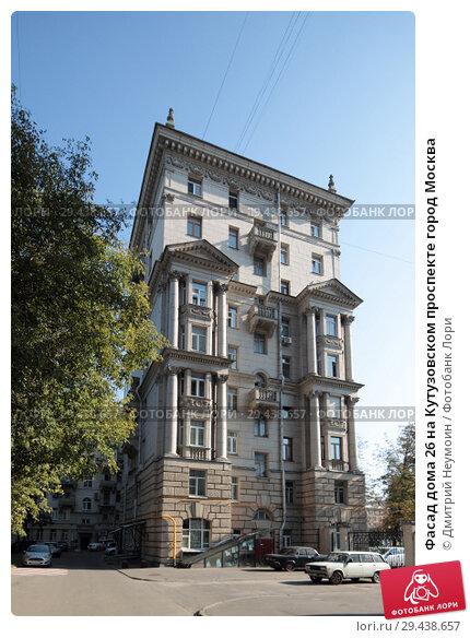 Купить «Фасад дома 26 на Кутузовском проспекте город Москва», эксклюзивное фото № 29438657, снято 18 августа 2018 г. (c) Дмитрий Неумоин / Фотобанк Лори