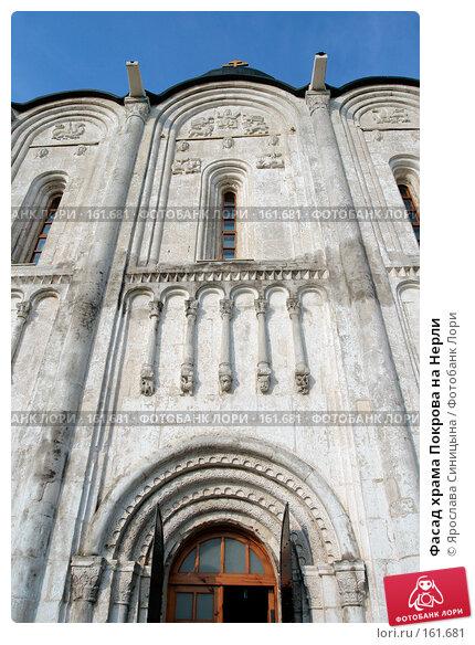 Фасад храма Покрова на Нерли, фото № 161681, снято 28 июля 2007 г. (c) Ярослава Синицына / Фотобанк Лори