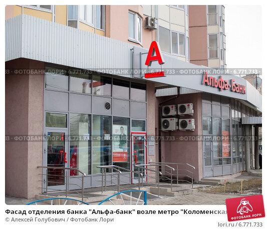 Райффайзен банк  отделения адреса филиалы телефоны в