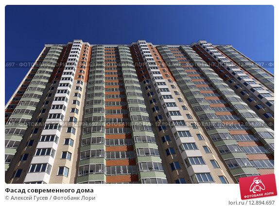 Купить «Фасад современного дома», эксклюзивное фото № 12894697, снято 16 октября 2015 г. (c) Алексей Гусев / Фотобанк Лори