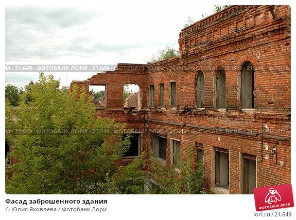 Фасад заброшенного здания, фото № 21649, снято 9 августа 2006 г. (c) Юлия Яковлева / Фотобанк Лори