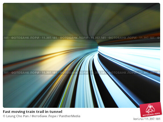 Купить «Fast moving train trail in tunnel», фото № 11397181, снято 19 апреля 2019 г. (c) PantherMedia / Фотобанк Лори