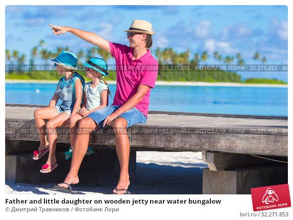 Купить «Father and little daughter on wooden jetty near water bungalow», фото № 32271853, снято 3 апреля 2015 г. (c) Дмитрий Травников / Фотобанк Лори
