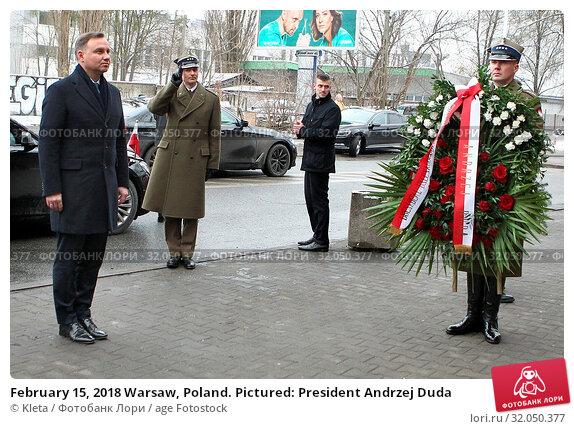 February 15, 2018 Warsaw, Poland. Pictured: President Andrzej Duda. Редакционное фото, фотограф Kleta / age Fotostock / Фотобанк Лори