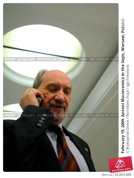 February 19, 2009. Antoni Macierewicz in the Sejm, Warsaw, Poland. Редакционное фото, фотограф Brykczynski Donat / age Fotostock / Фотобанк Лори