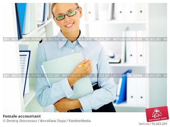 Купить «Female accountant», фото № 10263201, снято 20 апреля 2019 г. (c) PantherMedia / Фотобанк Лори
