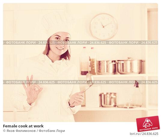 Female cook at work, фото № 24836625, снято 26 июня 2017 г. (c) Яков Филимонов / Фотобанк Лори