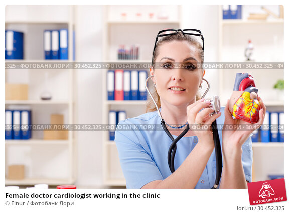 Female doctor cardiologist working in the clinic. Стоковое фото, фотограф Elnur / Фотобанк Лори