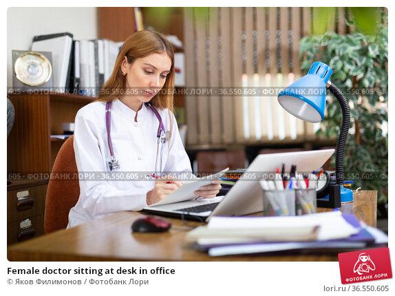 Female doctor sitting at desk in office. Стоковое фото, фотограф Яков Филимонов / Фотобанк Лори