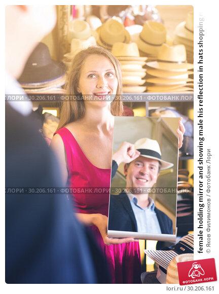 Купить «female holding mirror and showing male his reflection in hats shopping mall», фото № 30206161, снято 2 мая 2017 г. (c) Яков Филимонов / Фотобанк Лори