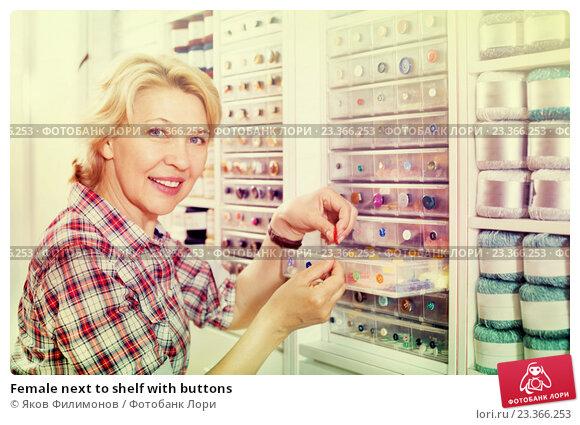 Купить «Female next to shelf with buttons», фото № 23366253, снято 25 мая 2019 г. (c) Яков Филимонов / Фотобанк Лори