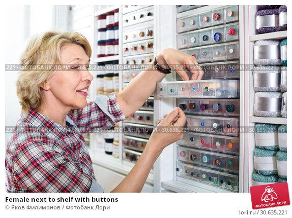 Купить «Female next to shelf with buttons», фото № 30635221, снято 12 июля 2020 г. (c) Яков Филимонов / Фотобанк Лори