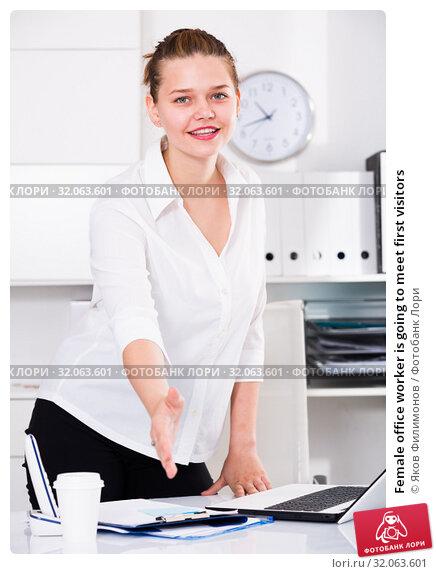 Female office worker is going to meet first visitors. Стоковое фото, фотограф Яков Филимонов / Фотобанк Лори