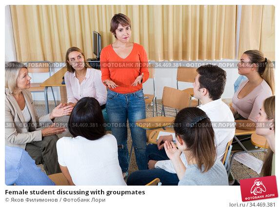 Female student discussing with groupmates. Стоковое фото, фотограф Яков Филимонов / Фотобанк Лори