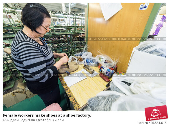 Female workers make shoes at a shoe factory., фото № 26551613, снято 21 февраля 2017 г. (c) Андрей Радченко / Фотобанк Лори
