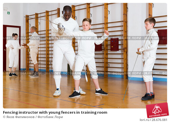 Купить «Fencing instructor with young fencers in training room», фото № 28676081, снято 30 мая 2018 г. (c) Яков Филимонов / Фотобанк Лори