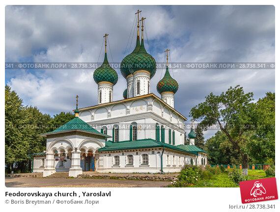 Купить «Feodorovskaya church , Yaroslavl», фото № 28738341, снято 18 августа 2017 г. (c) Boris Breytman / Фотобанк Лори