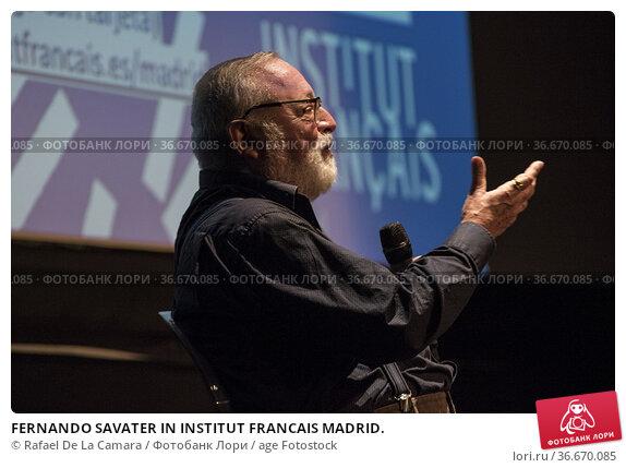 FERNANDO SAVATER IN INSTITUT FRANCAIS MADRID. Редакционное фото, фотограф Rafael De La Camara / age Fotostock / Фотобанк Лори