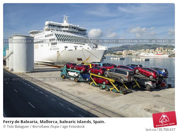 Ferry de Balearia, Mallorca, balearic islands, Spain. Стоковое фото, фотограф Tolo Balaguer / age Fotostock / Фотобанк Лори