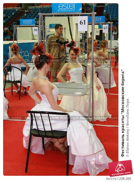 """Фестиваль красоты """"Московские берега"""", фото № 238265, снято 28 марта 2008 г. (c) Efanov Aleksey / Фотобанк Лори"""