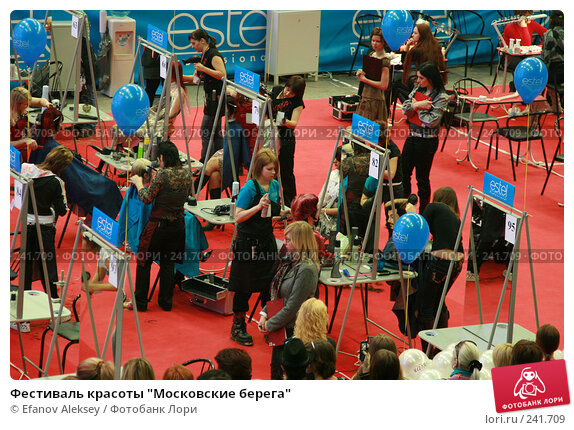 """Фестиваль красоты """"Московские берега"""", фото № 241709, снято 28 марта 2008 г. (c) Efanov Aleksey / Фотобанк Лори"""