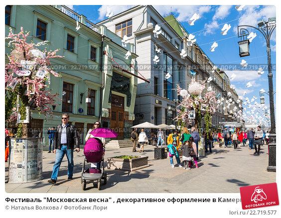 Дизайн Рекламы Волкова