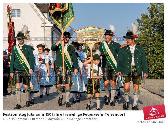 Festsonntag Jubiläum 150 Jahre freiwillige Feuerwehr Teisendorf. Стоковое фото, фотограф RoHa-Fotothek Fürmann / age Fotostock / Фотобанк Лори