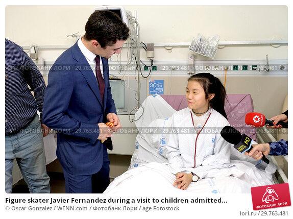 Купить «Figure skater Javier Fernandez during a visit to children admitted to the Gregorio Marañón Hospital in Madrid, Spain, showing them his bronze medal won...», фото № 29763481, снято 20 февраля 2018 г. (c) age Fotostock / Фотобанк Лори