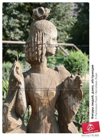 Купить «Фигуры людей, дама, абстракция», фото № 75905, снято 23 августа 2007 г. (c) Parmenov Pavel / Фотобанк Лори