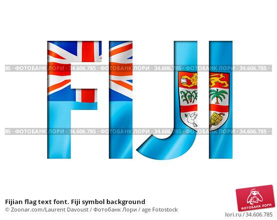 Fijian flag text font. Fiji symbol background. Стоковое фото, фотограф Zoonar.com/Laurent Davoust / age Fotostock / Фотобанк Лори