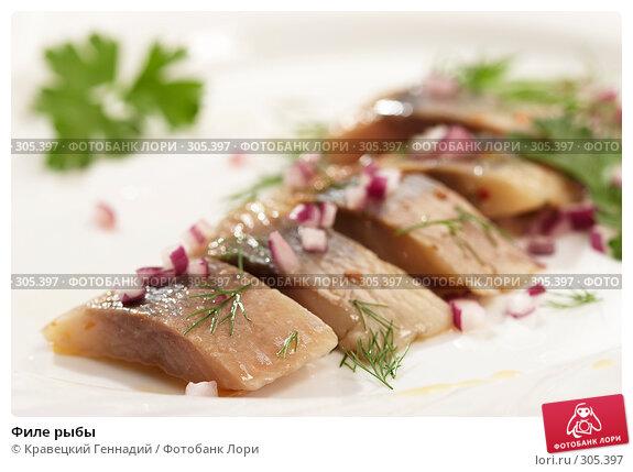 Купить «Филе рыбы», фото № 305397, снято 30 августа 2005 г. (c) Кравецкий Геннадий / Фотобанк Лори