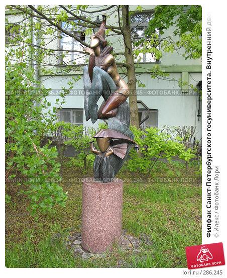 Филфак Санкт-Петербургского госуниверситета. Внутренний дворик. Скульптура акробатов, фото № 286245, снято 14 мая 2008 г. (c) Морковкин Терентий / Фотобанк Лори