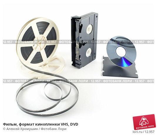 Фильм, формат кинопленки VHS, DVD, фото № 12957, снято 29 октября 2006 г. (c) Алексей Хромушин / Фотобанк Лори