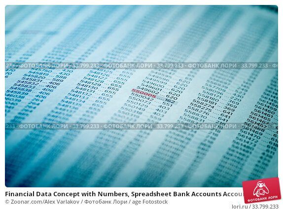 Купить «Financial Data Concept with Numbers, Spreadsheet Bank Accounts Accounting, Concept for Financial Fraud Investigation, Audit and Analysis, Balance Sheet, Numbers Background, Stock Market Quotes», фото № 33799233, снято 2 июля 2020 г. (c) age Fotostock / Фотобанк Лори