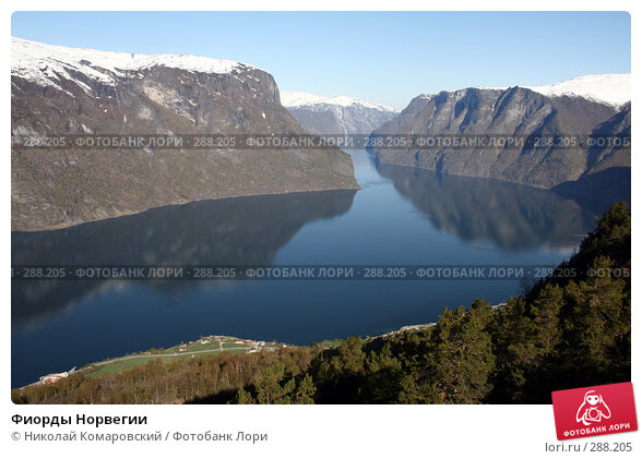 Фиорды Норвегии, фото № 288205, снято 2 мая 2007 г. (c) Николай Комаровский / Фотобанк Лори