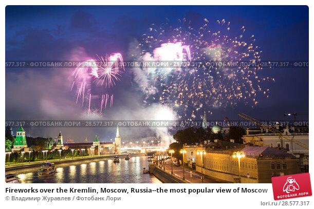 Купить «Fireworks over the Kremlin, Moscow, Russia--the most popular view of Moscow», фото № 28577317, снято 12 июня 2018 г. (c) Владимир Журавлев / Фотобанк Лори