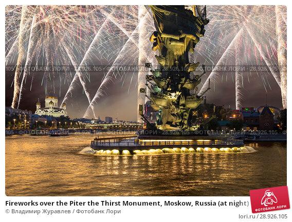 Купить «Fireworks over the Piter the Thirst Monument, Moskow, Russia (at night)», фото № 28926105, снято 1 августа 2018 г. (c) Владимир Журавлев / Фотобанк Лори
