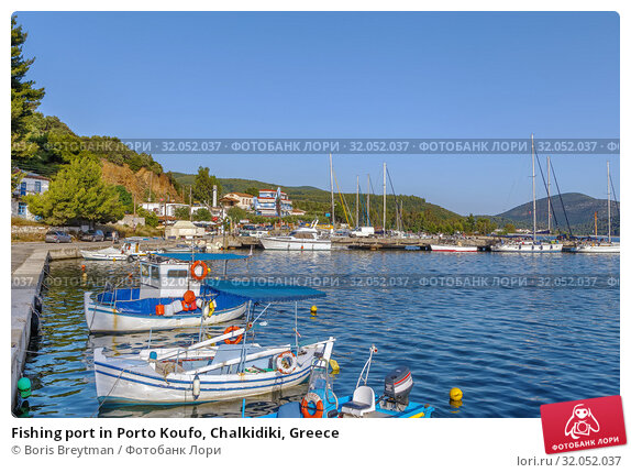 Fishing port in Porto Koufo, Chalkidiki, Greece (2019 год). Стоковое фото, фотограф Boris Breytman / Фотобанк Лори