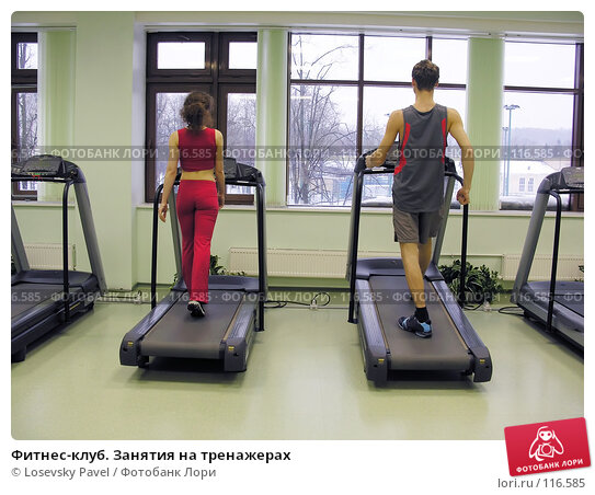 Фитнес-клуб. Занятия на тренажерах, фото № 116585, снято 29 декабря 2005 г. (c) Losevsky Pavel / Фотобанк Лори