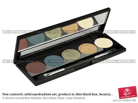 Five cosmetic solid eyeshadows set, product in slim black box, beauty... Стоковое фото, фотограф Zoonar.com/Arthur Mustafa / easy Fotostock / Фотобанк Лори