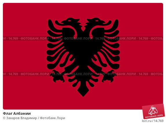 Флаг Албании, фото № 14769, снято 23 октября 2016 г. (c) Захаров Владимир / Фотобанк Лори