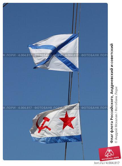 уникальными фото рында и флаг вмф смайлики картинки рабочий
